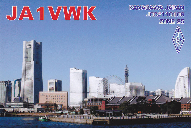 Primary Image for JA1VWK