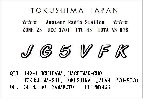 Primary Image for JG5VFK