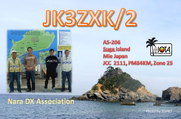 Primary Image for JK3ZXK