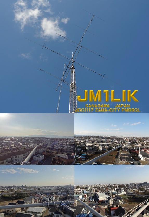 Primary Image for JM1LIK