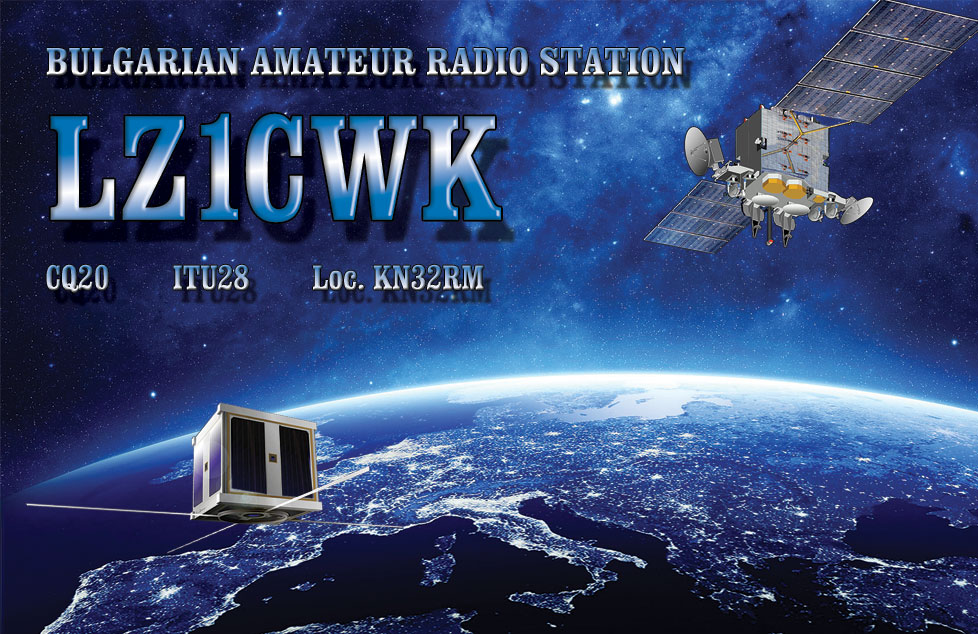 Primary Image for LZ1CWK