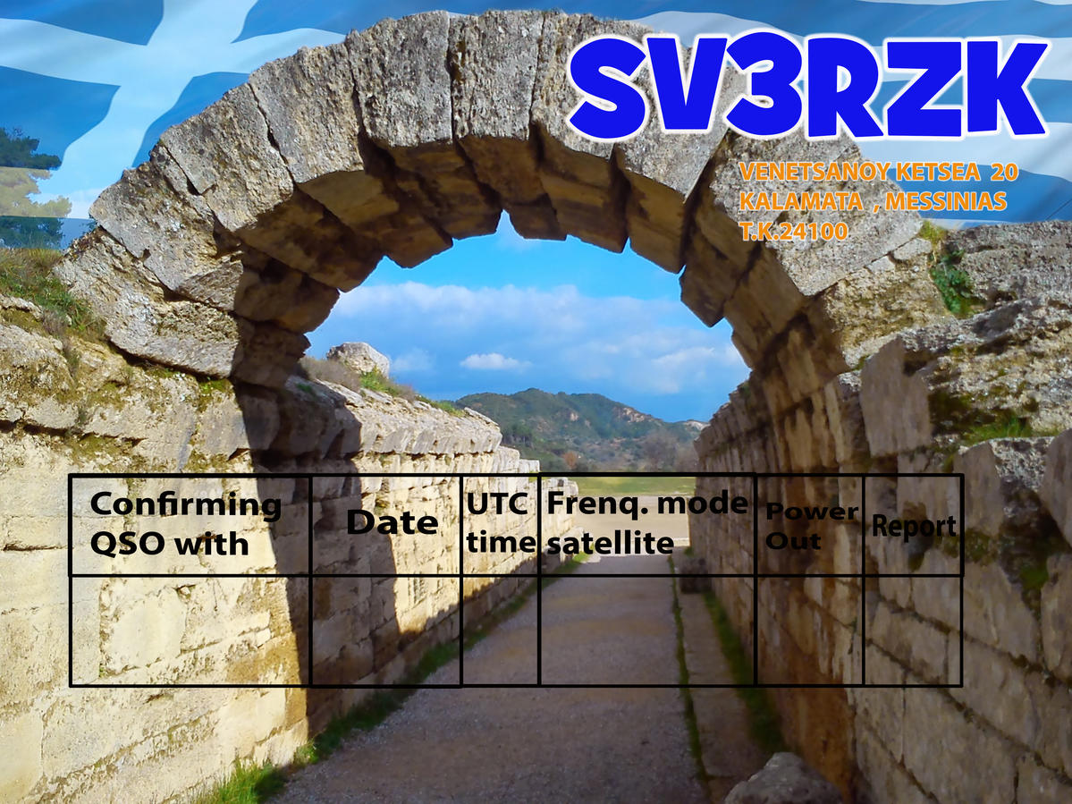 Primary Image for SV3RZK