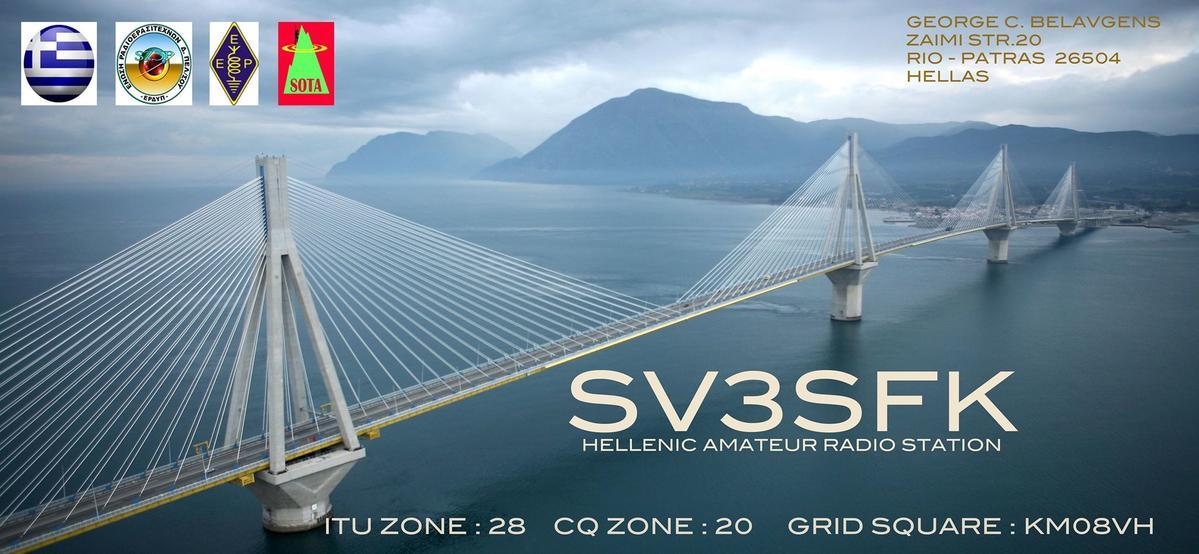Primary Image for SV3SFK