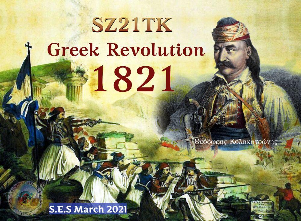 Primary Image for SZ21TK