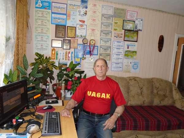 Primary Image for UA6AK