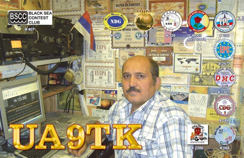 Primary Image for UA9TK