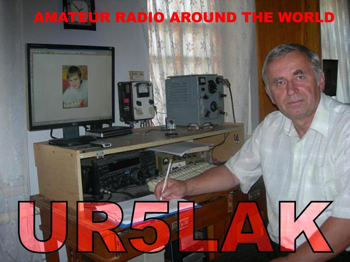 Primary Image for UR5LAK