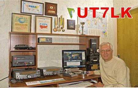 Primary Image for UT7LK