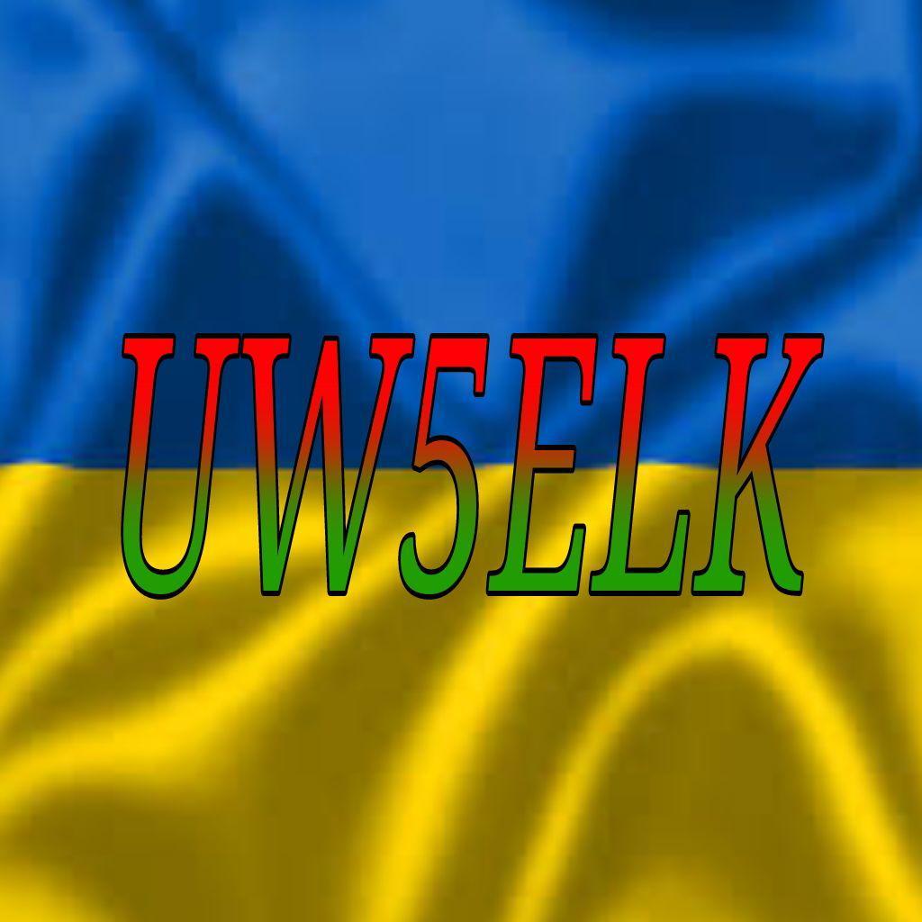Primary Image for UW5ELK