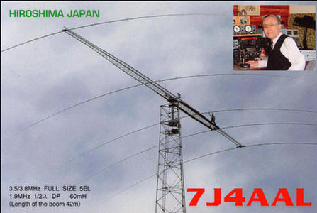 Primary Image for 7J4AAL