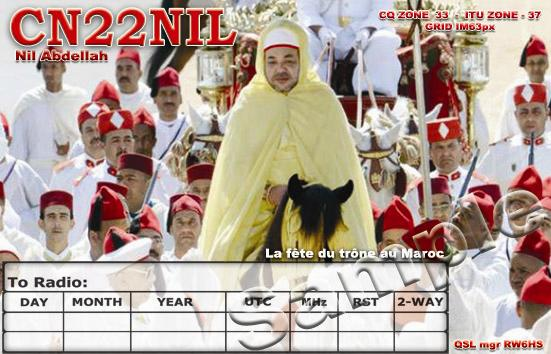 Primary Image for CN22NIL