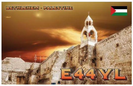 Primary Image for E44YL