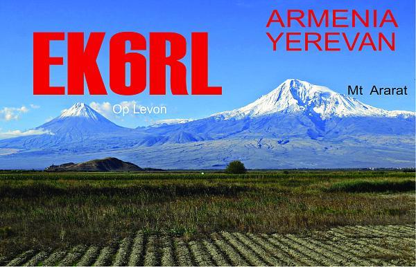 Primary Image for EK6RL