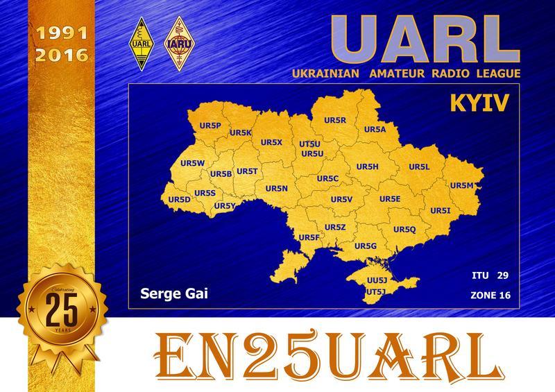 Primary Image for EN25UARL