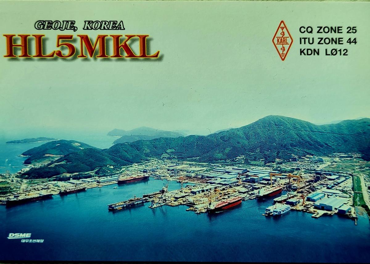 Primary Image for HL5MKL
