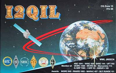Primary Image for I2QIL