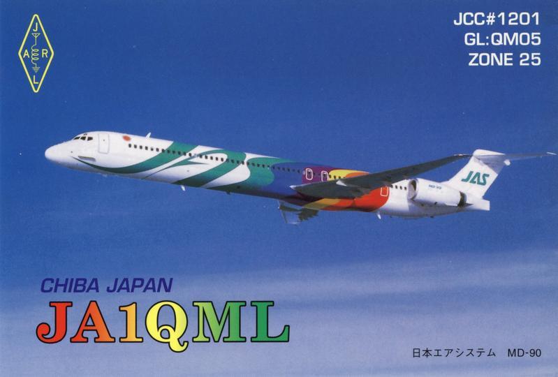 Primary Image for JA1QML