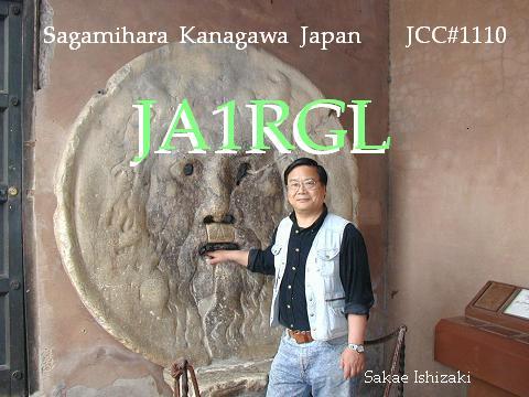 Primary Image for JA1RGL