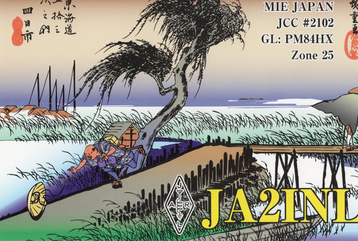Primary Image for JA2INL