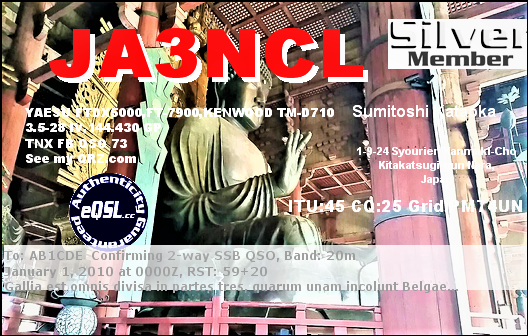 Primary Image for JA3NCL