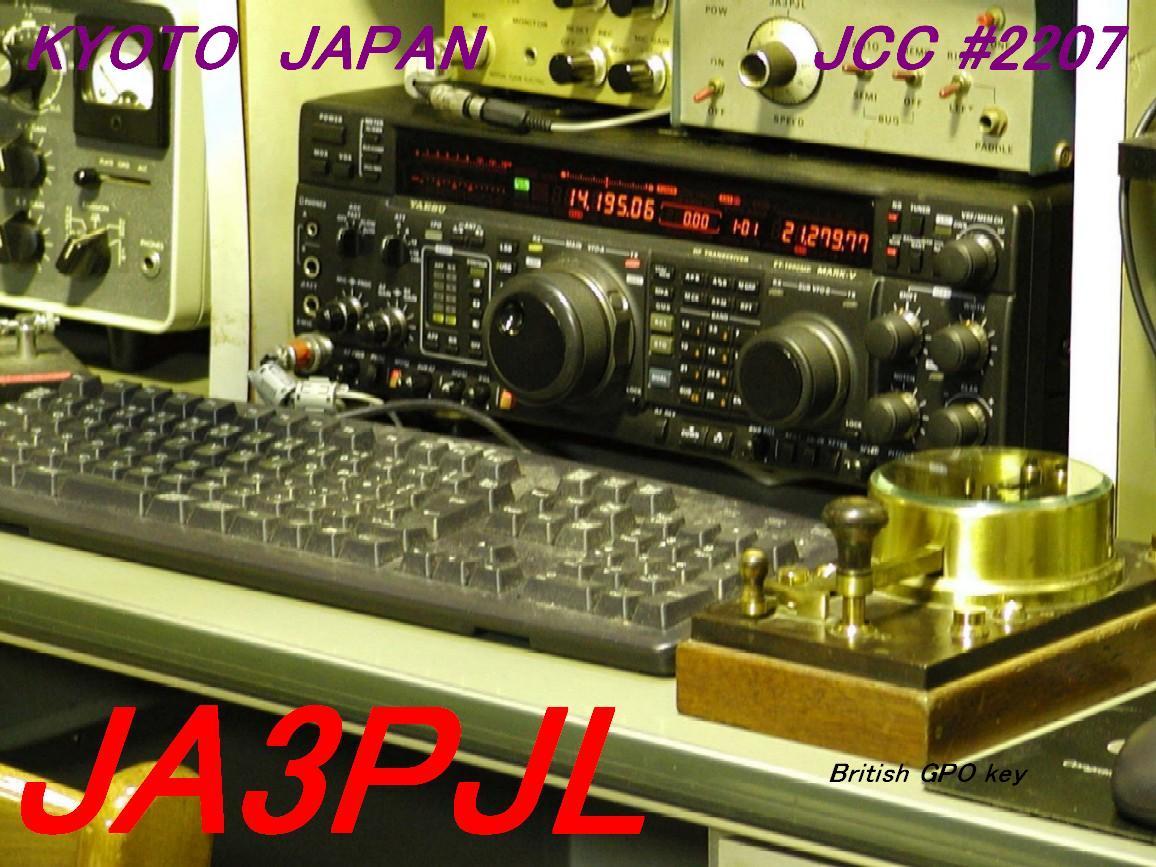 Primary Image for JA3PJL