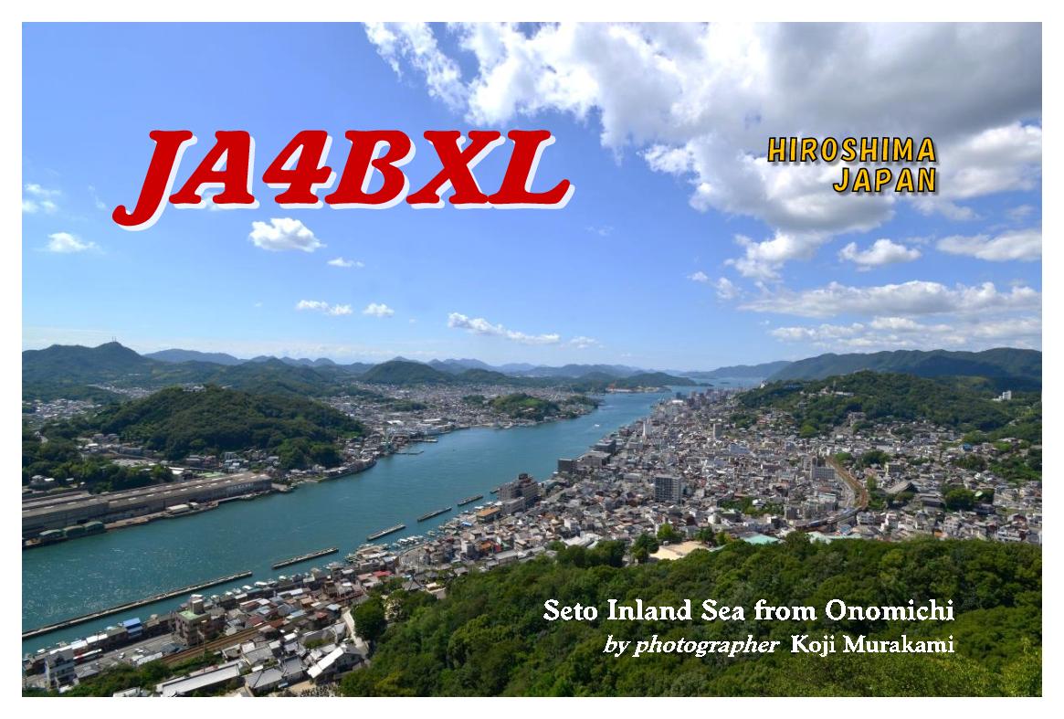 Primary Image for JA4BXL