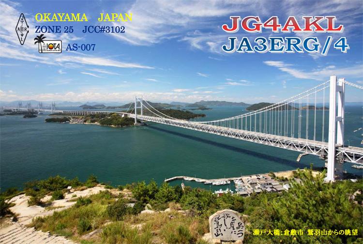 Primary Image for JG4AKL