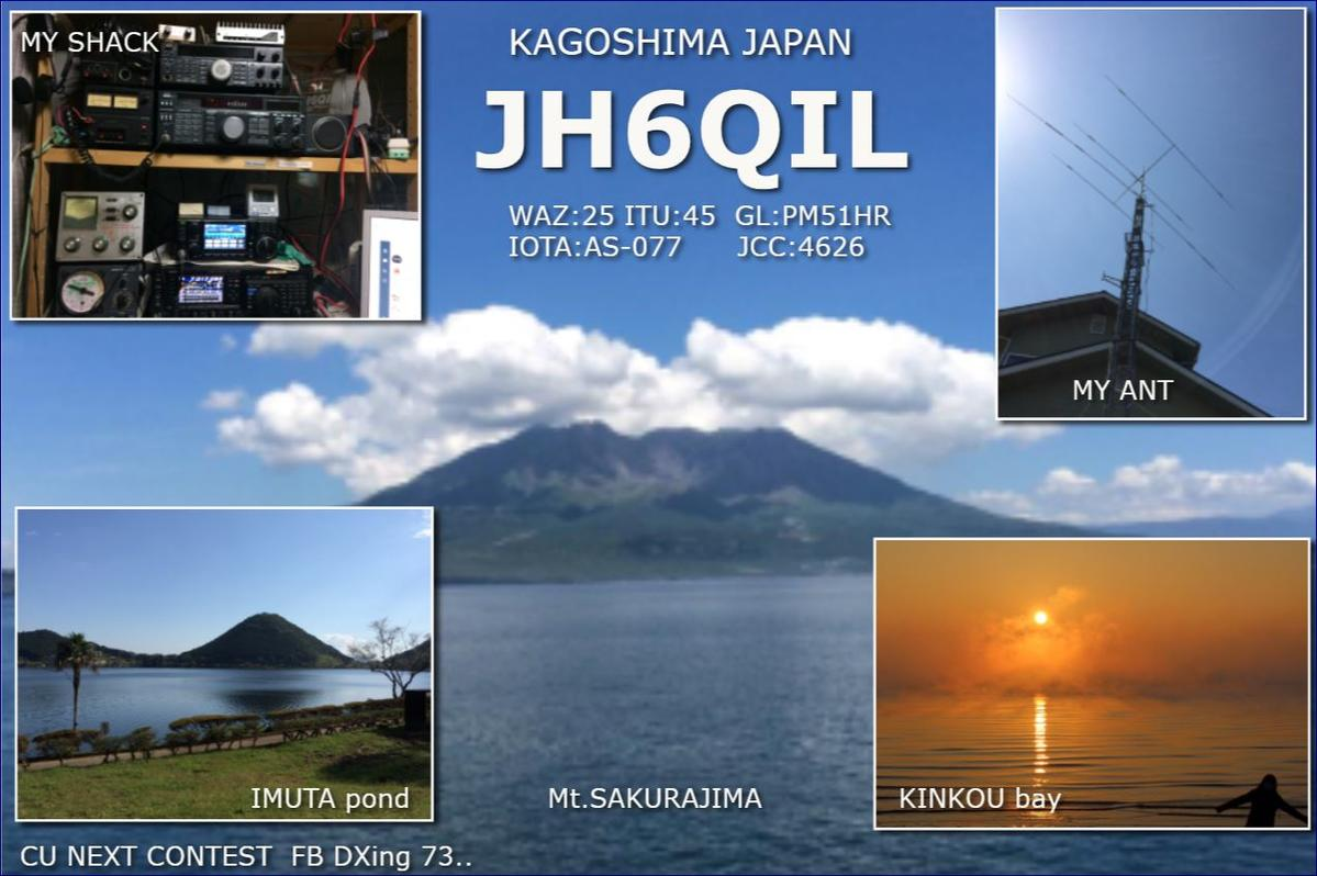 Primary Image for JH6QIL