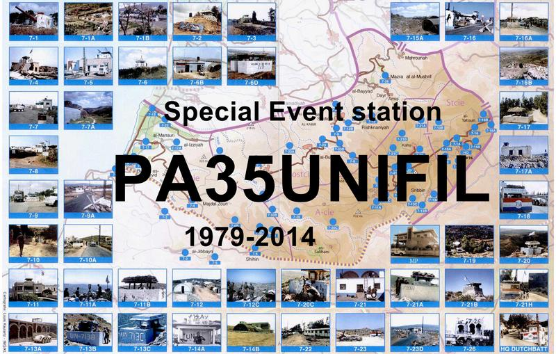 Primary Image for PA35UNIFIL