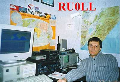 Primary Image for RU0LL