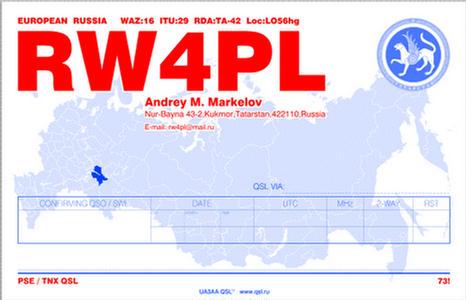 Primary Image for RW4PL