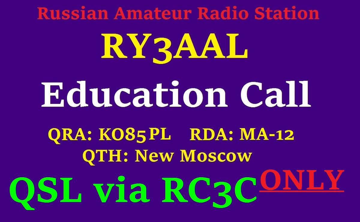 Primary Image for RY3AAL