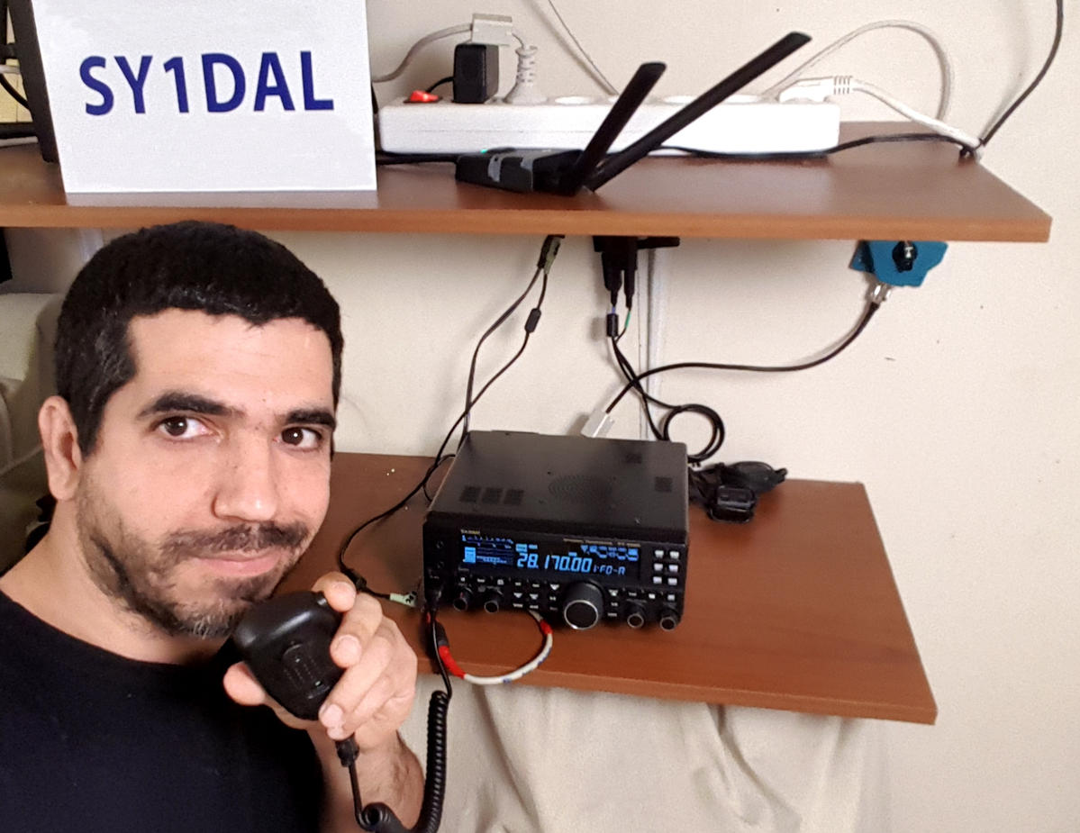 Primary Image for SY1DAL