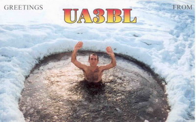 Primary Image for UA3BL