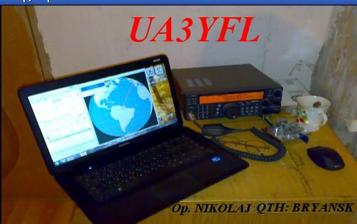 Primary Image for UA3YFL