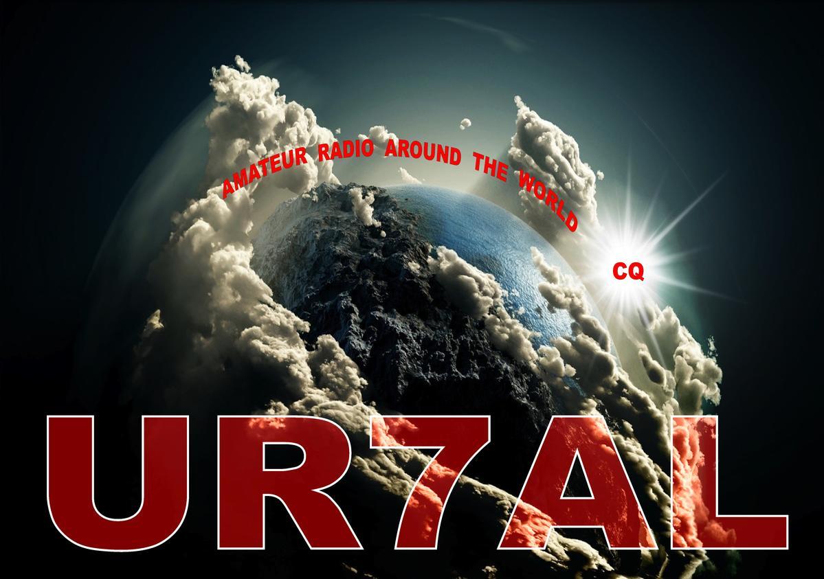 Primary Image for UR7AL