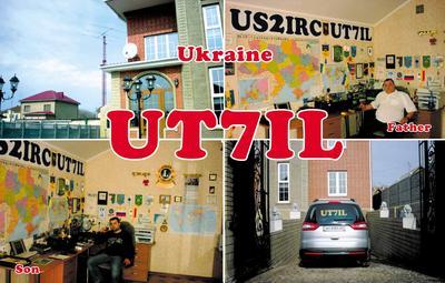 Primary Image for UT7IL