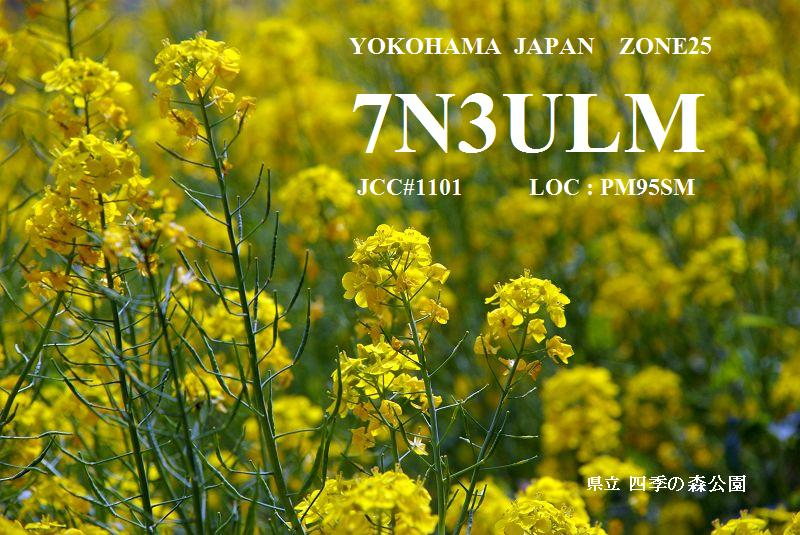 Primary Image for 7N3ULM