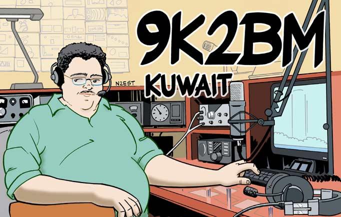 Primary Image for 9K2BM