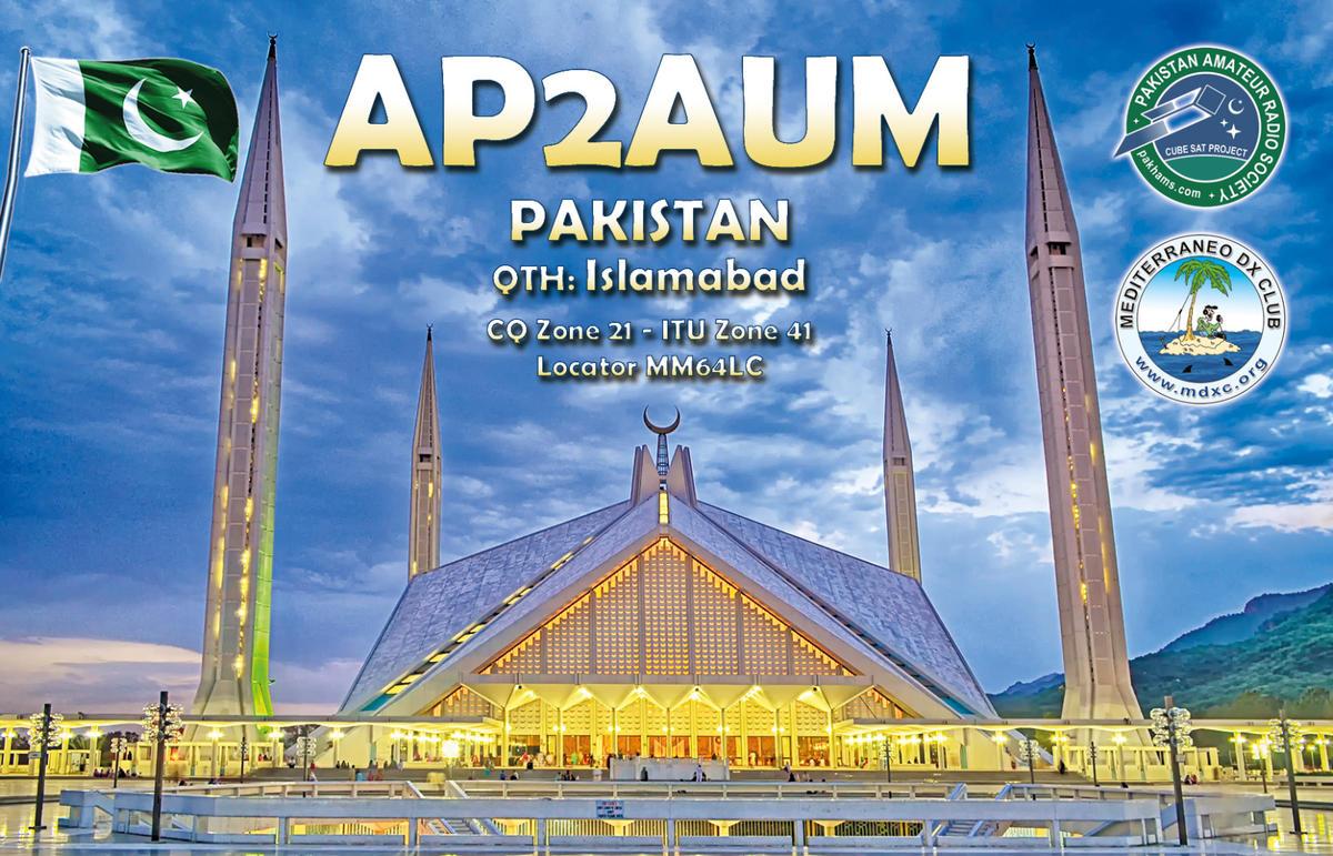 Primary Image for AP2AUM