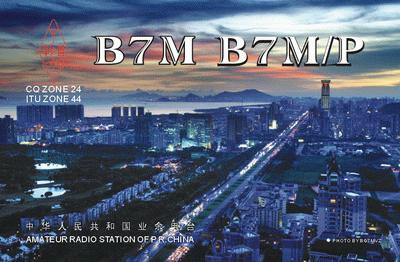 Primary Image for B7M