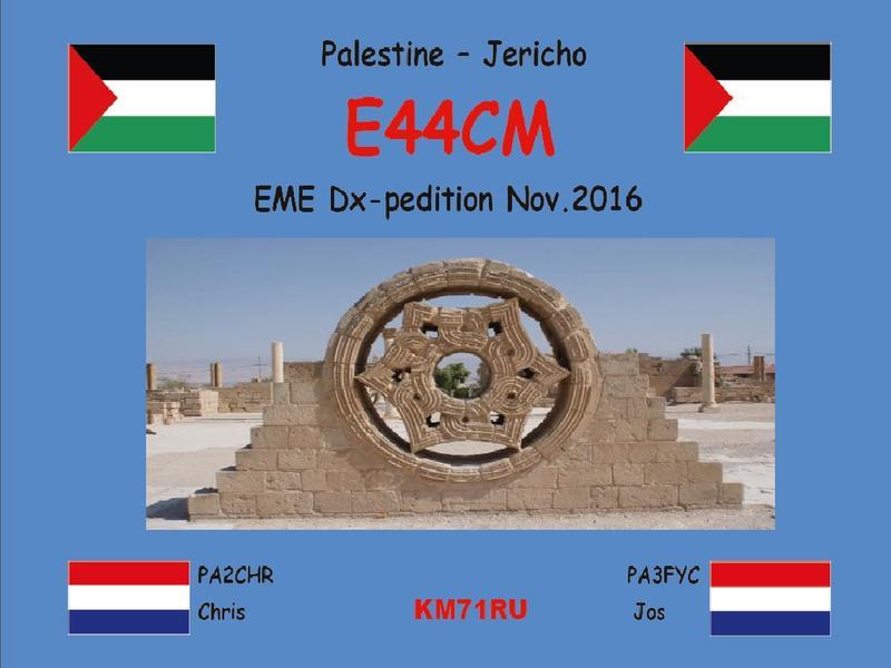 Primary Image for E44CM