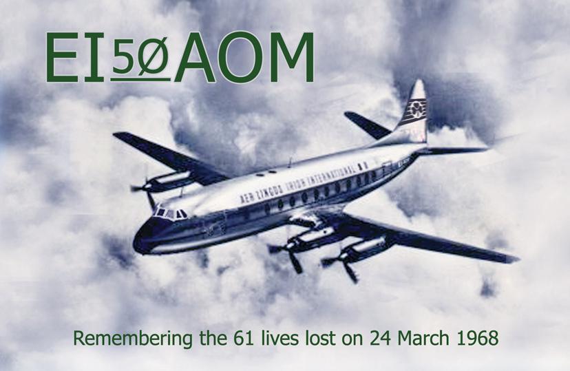 Primary Image for EI50AOM