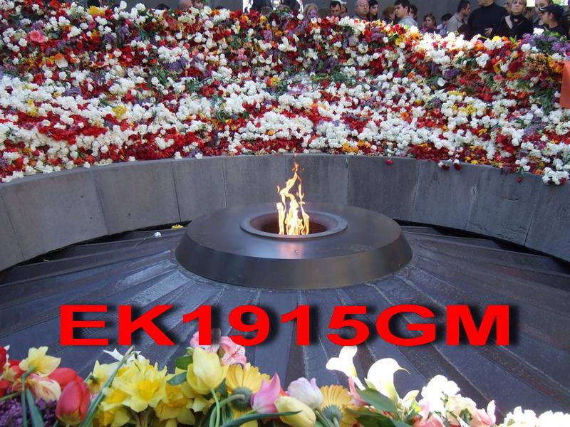 Primary Image for EK1915GM