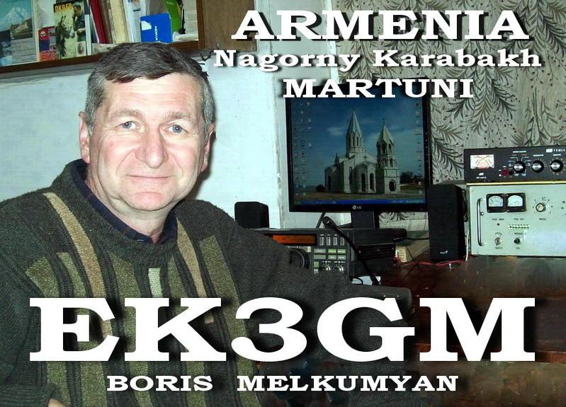 Primary Image for EK3GM