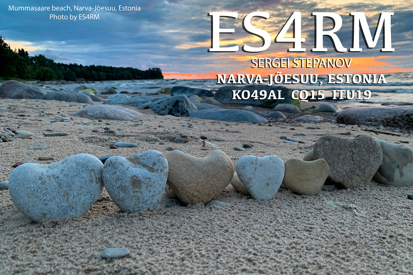 Primary Image for ES4RM