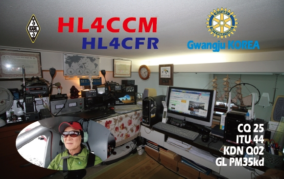 Primary Image for HL4CCM