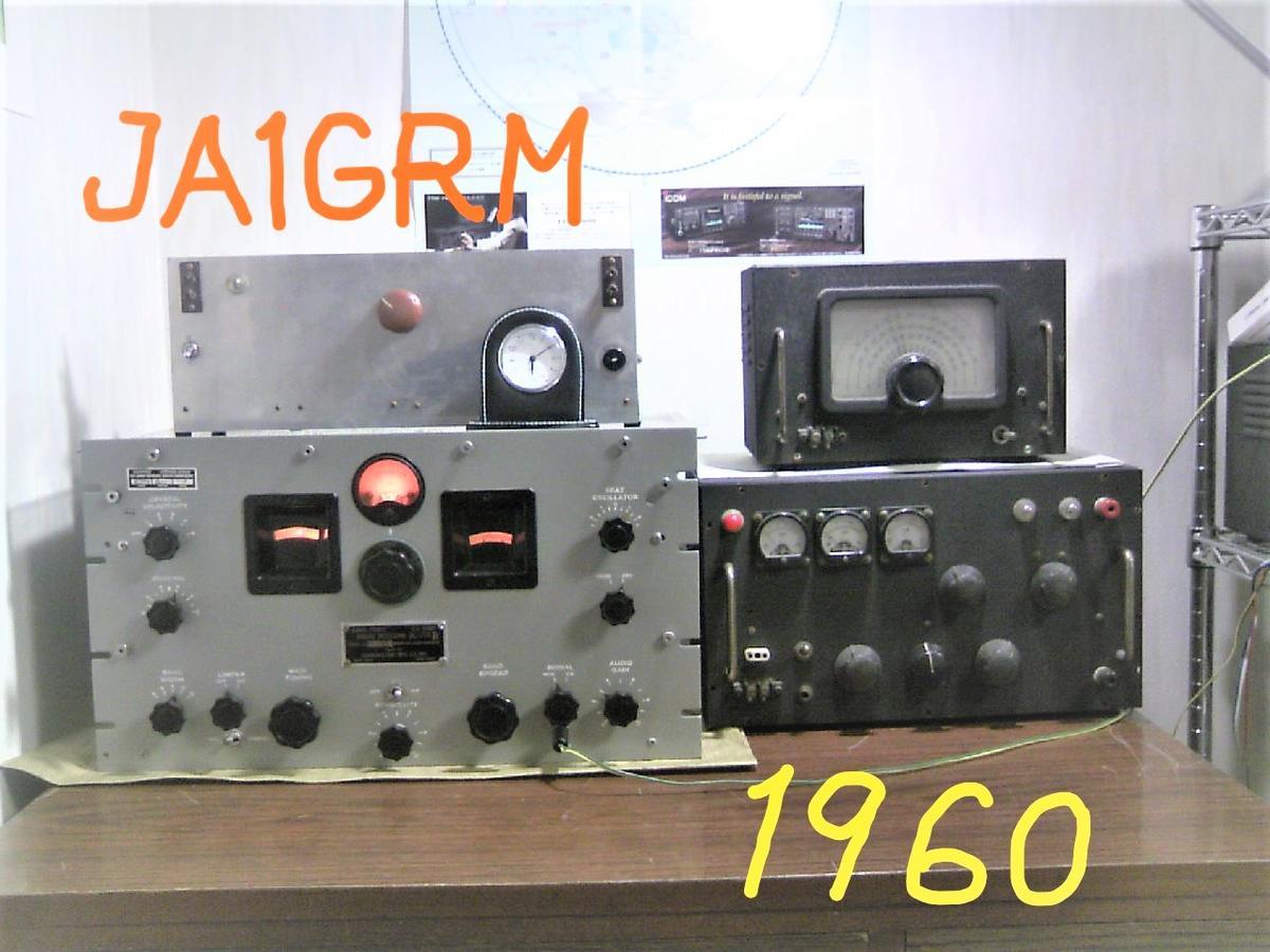Primary Image for JA1GRM