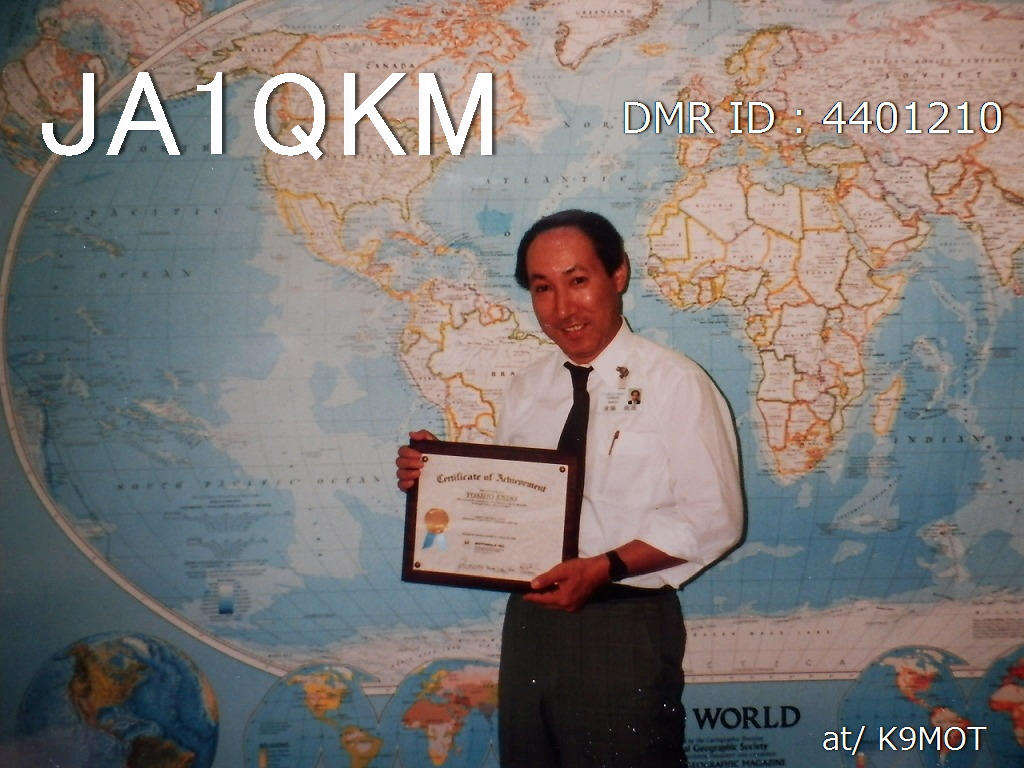 Primary Image for JA1QKM