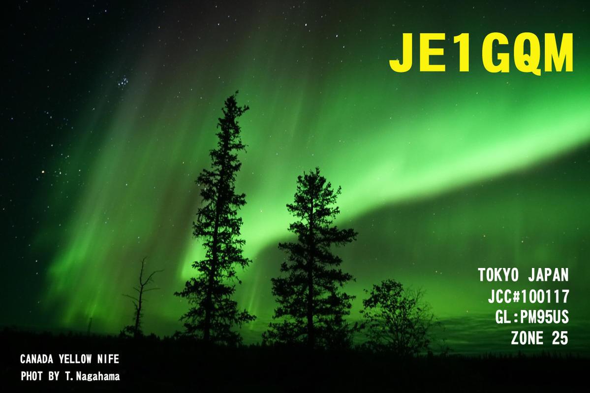 Primary Image for JE1GQM